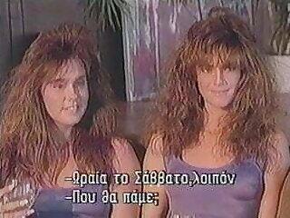 The Siamese Twins (1989) CHUBBIES VINTAGE MOVIE
